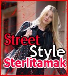 На сайте Страна Красоты - Стерлитамак стартует новый проект